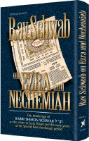 Rav Schwab On Ezra And Nechemiah [Hardcover]
