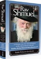 Rav Shmuel [Hardcover]