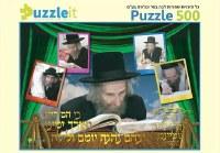 Puzzle - Rav Shteinman 500 Pieces