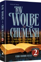 Rav Wolbe on Chumash Volume 2 [Hardcover]