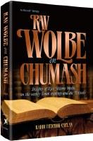 Rav Wolbe on Chumash [Hardcover]