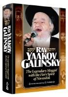 Rav Yaakov Galinsky [Hardcover]