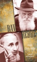 Rav and Rebbe [Hardcover]