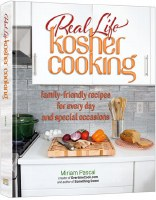 Real Life Kosher Cooking Cookbook [Hardcover]