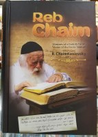 Reb Chaim [Hardcover]