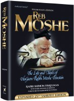 Reb Moshe - Expanded Twenty-Fifth Yahrzeit Edition [Hardcover]