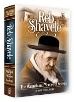 Reb Shayele [Hardcover]