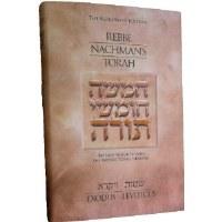 Rebbe Nachman's Torah: Breslov Insights into the Weekly Torah Reading - Shemos and Vayikra (Exodus, Leviticus)