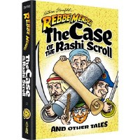 Rebbe Mendel Volume 12 The Case of the Rashi Scroll and Other Tales [Hardcover]