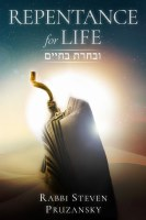 Repentance for Life [Hardcover]