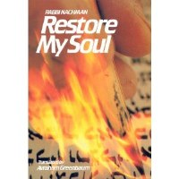 Restore My Soul [Paperback]