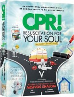CPR! Resuscitation for Your Soul [Paperback]