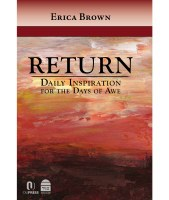 Return: Daily Inspiration for the Days of Awe