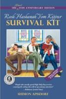 "R""H Y""K Survival Kit P/b"