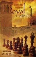Royal Challenge [Hardcover]