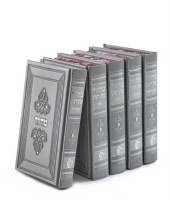 Machzorim Eis Ratzon 5 Volume Set Gray Hardcover Faux Leather Sefard