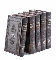 Machzorim Eis Ratzon 5 Volume Set Brown Faux Leather Ashkenaz [Hardcover]