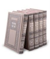 Machzorim Eis Ratzon 5 Volume Set Cream Faux Leather Swirl Design Ashkenaz [Hardcover]