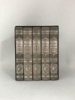 Machzorim 5 Volume Set Gray Faux Leather Sefard [Hardcover]