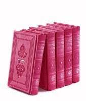 Machzorim Eis Ratzon 5 Volume Set Hot Pink Faux Leather Sefard [Hardcover]