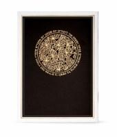 Zemiros Shabbos Black Bencher Gold Leaf Design Edut Mizrach [Paperback]