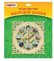 Ushpizin Clock Wooden Craft Kit