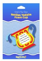 Craft Kit Activity Foam Netilas Yadayim Cup