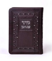 Siddur Eis Ratzon Shabbos and Yom Tov Pocket Size Brown Softcover Faux Leather Sefard