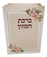 Birchas Hamazon Laminated Tri Fold Floral Design