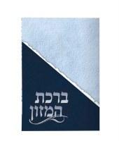 Birchas Hamazon Laminated Tri Fold - Blue - Edut Mizrach