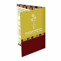 Birchas Hamazon Laminated Mini Five Fold - Gold and Maroon - Meshulav