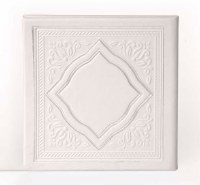 Birchas Hamazon Square Diamond Design White Ashkenaz [Hardcover]