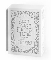Bencher Holder White Wooden Stand with 6 Zemirot Shabbat