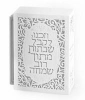 Bencher Holder White Wooden Stand with 6 Zemirot Shabbat