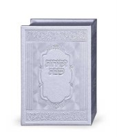 Bencher Holder Faux Leather Grey Elegant Design Includes 10 Zemiros Shabbos Ashkenaz