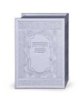 Bencher Holder Faux Leather Grey Elegant Design Includes 10 Zemiros Shabbos Ashkenaz