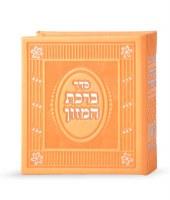 Bencher Holder Faux Leather Orange Elegant Design Includes 6 Zemiros Shabbos Meshulav