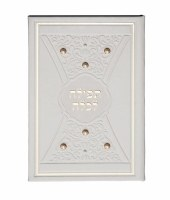 Tefillah L'Kallah White Faux Leather Accentuated with Pearls and Gold Design