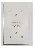 Tehillim Eis Ratzon Cream Faux Leather with Pearls and Gold Design [Hardcover]