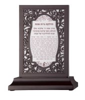 Hadlakas Neiros and Kiddush Stand Brown Wood with Paisley Design