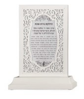 Hadlakas Neiros and Kiddush Stand White Wood with Paisley Design