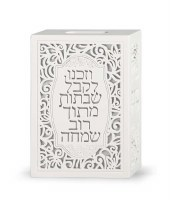 Matchbox Holder White Wood with Laser Cut Vezakeinu Design