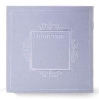 Otzar Hanachas Silver Embossed Booklet [Paperback]