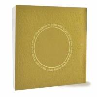 Zemiros Shabbos Square Booklet Gold Ashkenaz