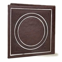 Zemiros Shabbos Square Booklet Faux Leather Hard Cover - Brown - Ashkenaz