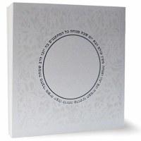 Zemiros Shabbos Square Booklet White Ashkenaz