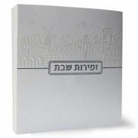 Zemiros Shabbos Square Booklet Jerusalem Design Ashkenaz