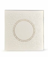 Zemiros Shabbos White Cover Gold Circle Accent Ashkenaz [Paperback]