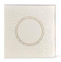 Zemiros Shabbos Square Booklet Cream Edut Mizrach [Paperback]