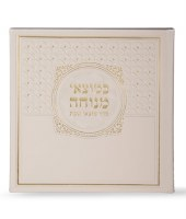 Seder Motzei Shabbos and Havdallah Cream Leather Ashkenaz [Hardcover]